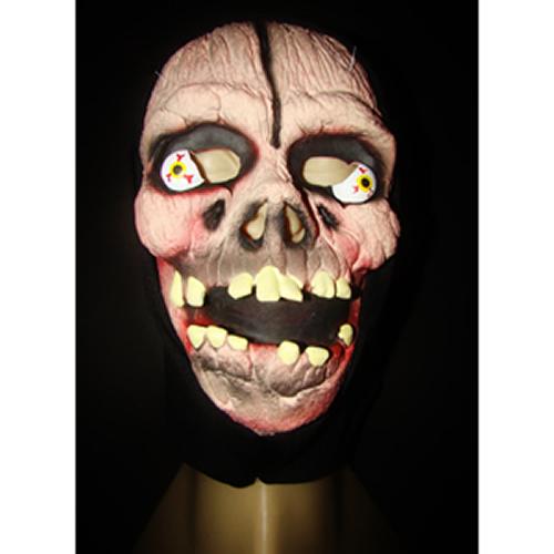 Máscara-de-latex-10-2990