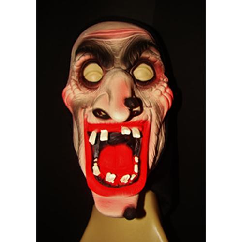 Máscara-de-latex-2990